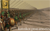 Falange kaitoikoi (significa colonia), eran falangitas de los estados helenísticos de Asia, llevaban sarissa y un equipamiento más ligeros que los pezhetairoi macedonios