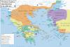 Primera Guerra Macédonica 214-205 AC entre la república Romana y Filipo V de Macedonia